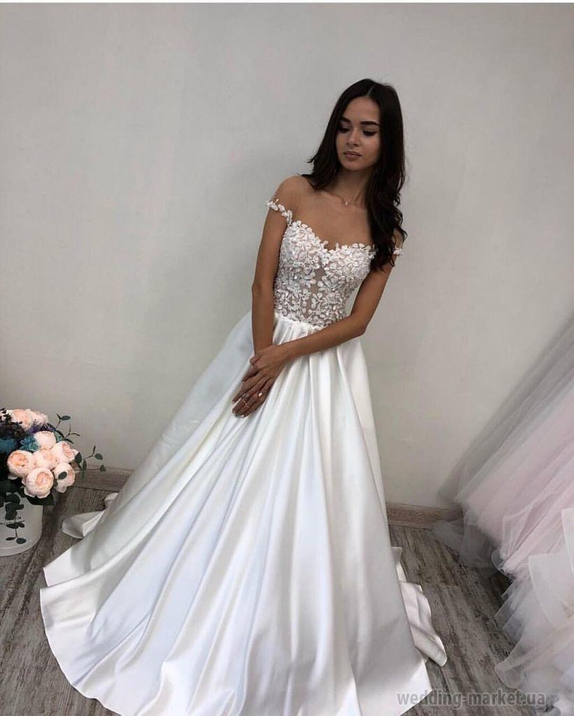 Свадебный Салон Платье Купить В