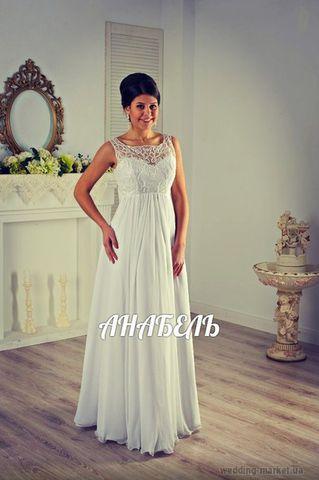 Купить Свадебное Платье В Греческом Стиле Недорого